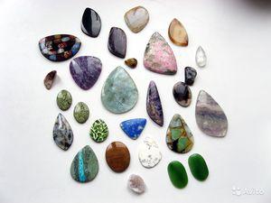 Полудрагоценные камни в крыму монеты бородино фото