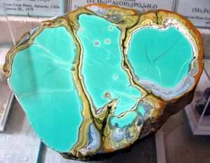 Камень Варисцит Prirodnyi-mineral